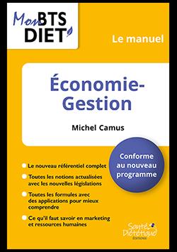 ECONOMIE GESTION : LE MANUEL